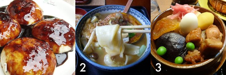 famous dishes from gunma