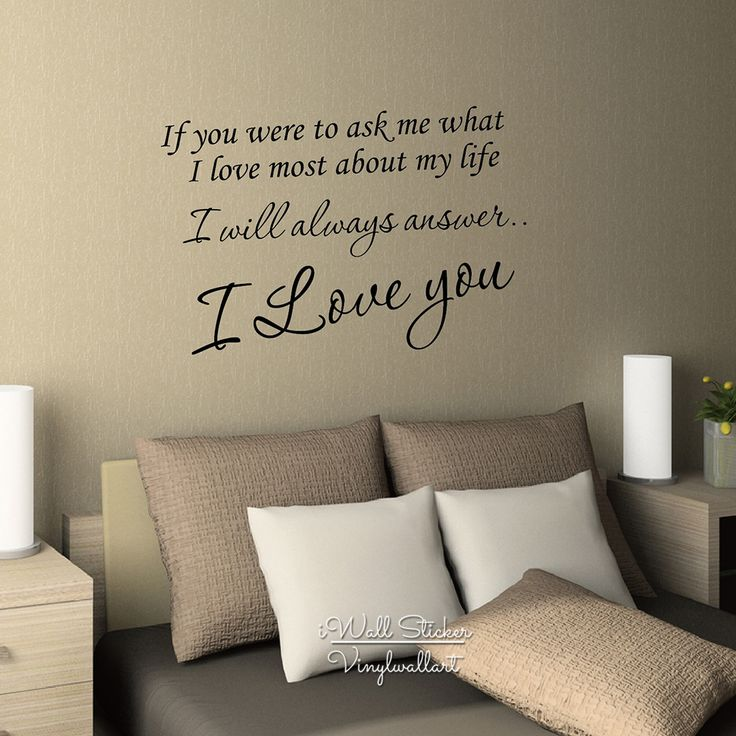 Love You More Wall Art 197 best wall decals. images on pinterest | kids rooms, babies