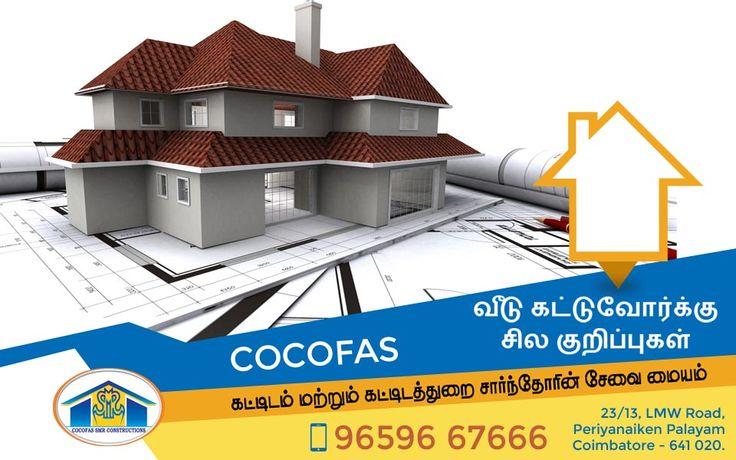 உங்கள் கட்டுமானம் மற்றும் கட்டிடத்துறை சார்ந்த சேவைகளுக்கு எங்களை தொடர்பு கொள்ளவும். M.Ramachandran 9659667666, 9659666077 Address: 23/13, LMW Road, Periyanaicken Palayam, Coimbatore, Tamil Nadu 641020