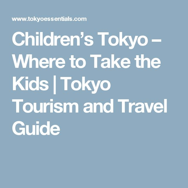 Children's Tokyo – Where to Take the Kids   Tokyo Tourism and Travel Guide