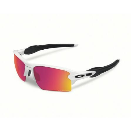 gafas oakley radar ev path prizm road blanco añil