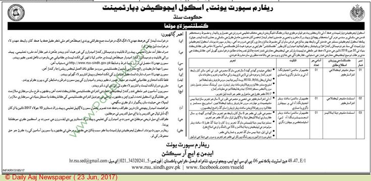 School Education Department Sindh Jobs