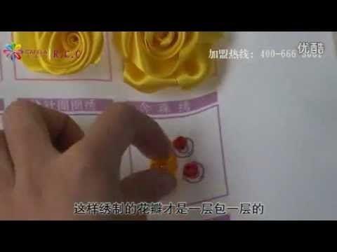 リボン刺繍つくり方講座35/41【D真珠繍】ケイトリリアン刺繍館 - YouTube