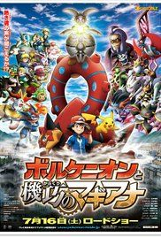 Pokemon Xy Movie 19. mon by the name of Volcanion must accept Ash's help to rescue the Azoth Kingdom.