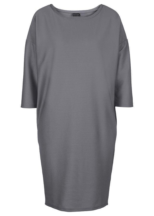 Ruha Alap ruhadarab dzsörzé anyagból • 4499.0 Ft • bonprix