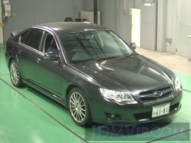 subaru impreza 2008 all wheel drive
