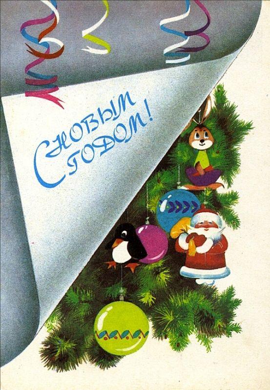 Художник Н.Б.Охотина. 1988 год