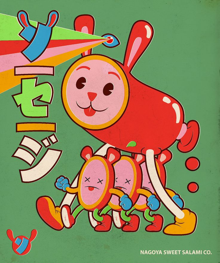 Argentina-based artist Juan Molinet has created a series of fictional Japanese ads featuring retro-style characters..