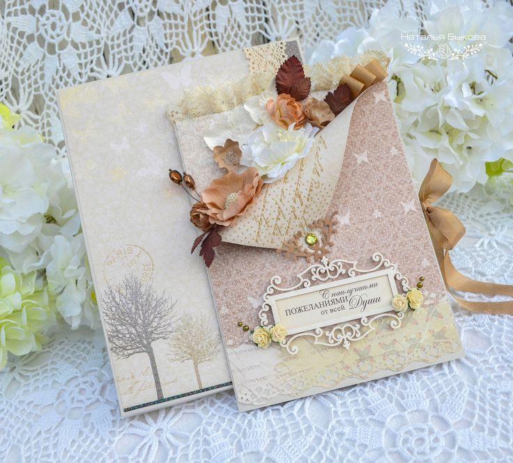 Купить или заказать открытка в коробочке «Осенние деревья» в интернет-магазине на Ярмарке Мастеров. Бежевая открытка в коробочке с множеством цветов и бусин - отличный памятный подарок для поздравления. По желанию надпись в рамочке может быть любой. Внутри есть возможность размещения кар…