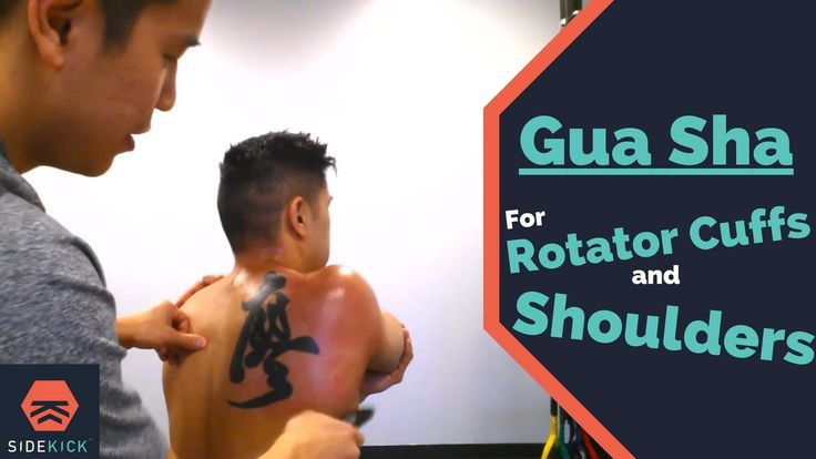 How to use Gua Sha on Your Shoulders/Rotator Cuffs