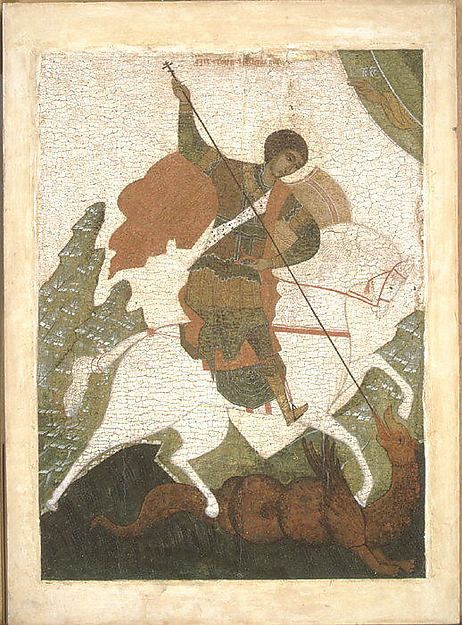 Russian Painter (possibly 16th century) - Saint George. The Metropolitan Museum of Art, New York