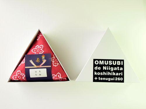 NIGATA NO OMUSUBI