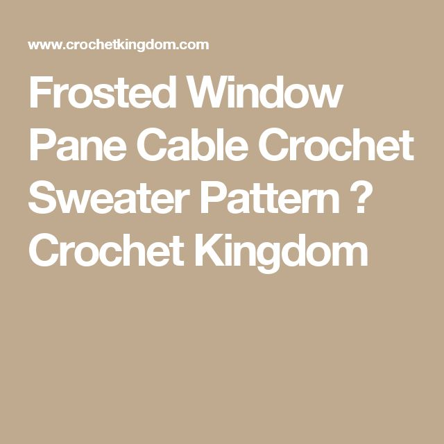 Frosted Window Pane Cable Crochet Sweater Pattern ⋆ Crochet Kingdom