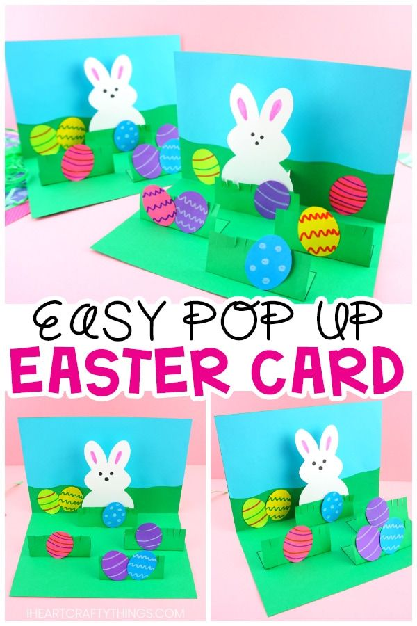 How To Make A Pop Up Easter Card Easy Easter Craft For Kids Easter Cards Handmade Easter Kids Easter Crafts For Kids
