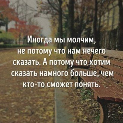 """quotes""цитаты"" quotes about relationships,love and life,motivational phrases&thoughts./ цитаты об отношениях,любви и жизни,фразы и мысли,мотивация./"