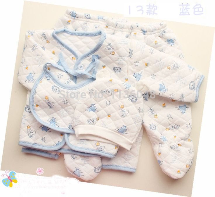 Baby autumn and winter baby 5 sandwich piece set newborn baby underwear 100% cotton Baby's Sets