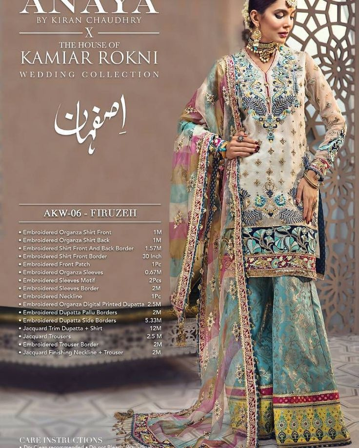 Booking open❗❗❗ Anaya X Kamiar Rokni Hochzeitskollektion Set mit 7 Designs …   – jewelry