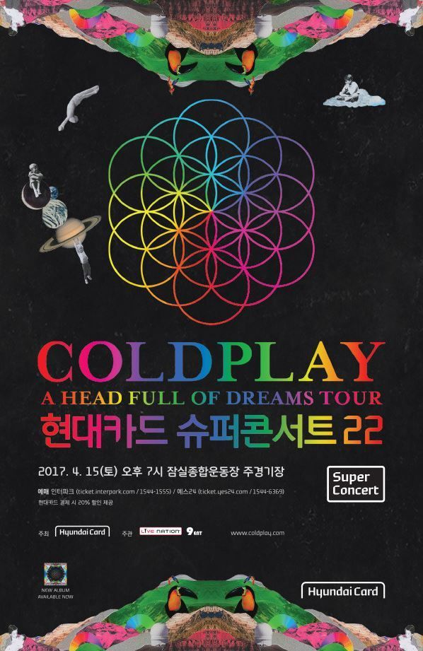 Best 25+ Coldplay concert tickets ideas on Pinterest Best of - broadway ticket template