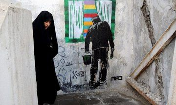 12 Street Artists Transforming The Walls Of Iran