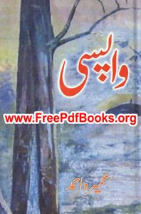 40 best amateur of novels images on pinterest books free and wapsi novel by umera ahmad complete free download in pdf wapsi novel by umera ahmad fandeluxe Ebook collections