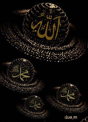 günaydın, good morning – Allah'tan bir dua gibi Peygamber'den bir armağan gibi sevabınız bol olsun! Hayırlı Cumalar… - Hássáñ Shèrry - Google+