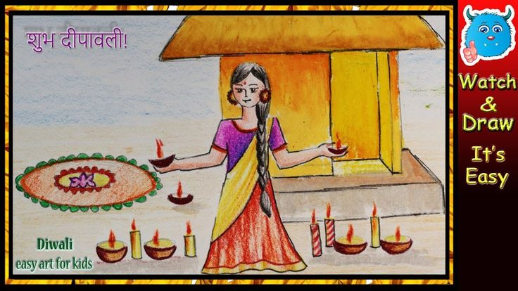 Diwali Drawing Easy for Beginners on Diwali 2017