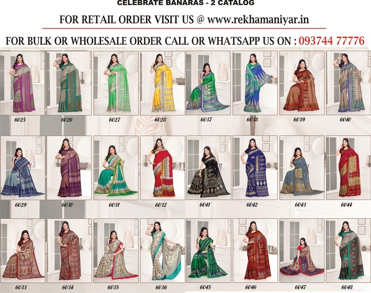 ** COTTON FABRIC CATALOG ** FOR RETAIL ORDER VISIT US @ www.rekhamaniyar.in FOR BULK OR WHOLESALE ORDER CALL OR WHATSAPP US ON : 093744 77776