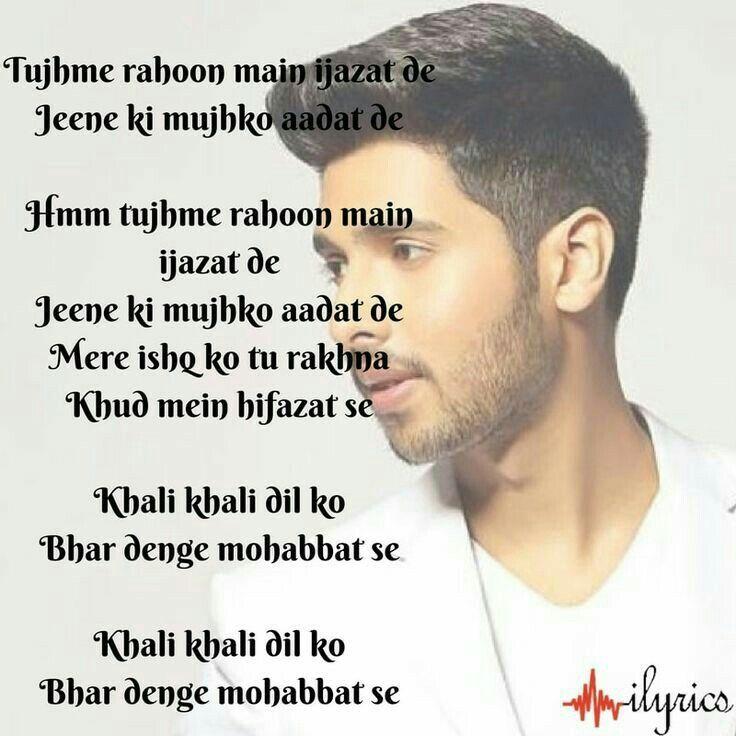 Arman Malik Song Lyrics Wallpaper Pretty Lyrics Lyrics