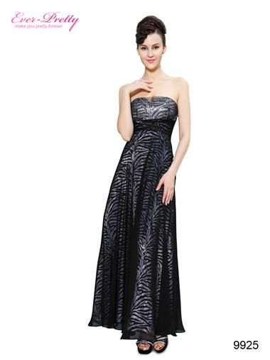 Strapless Lacey Ruched Waist Animal Print Evening Dress