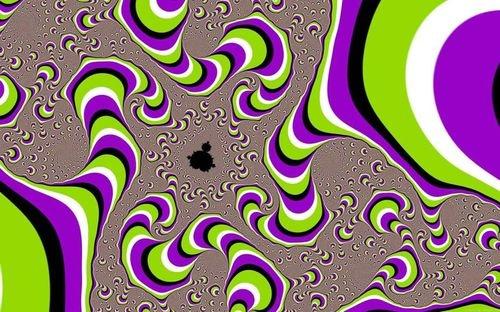 optical illusion...