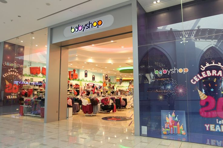 Apple Babies is your one-stop shop for all of your newborn's wants and needs. Apple Babies carries strollers, carriers, car seats, nursery furniture, toys, and much more. As far as baby stores in Toronto go, Apple Babies is right up there with the best of them!