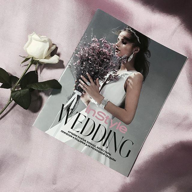 """В чем смысл даже самой роскошной свадьбы? Не в том чтобы пустить пыль в глаза. Главное чтобы все - и платье и кольцо и туфли - радовали именно вас. К счастью все необходимое для свадьбы мечты теперь можно выбрать и заказать в одном месте в """"Барвиха Luxury Village"""" а лучшее из лучшего мы собрали на страницах специального приложения InStyle Wedding. #juneissue  via INSTYLE RUSSIA MAGAZINE OFFICIAL INSTAGRAM - Fashion Campaigns  Haute Couture  Advertising  Editorial Photography  Magazine Cover…"""