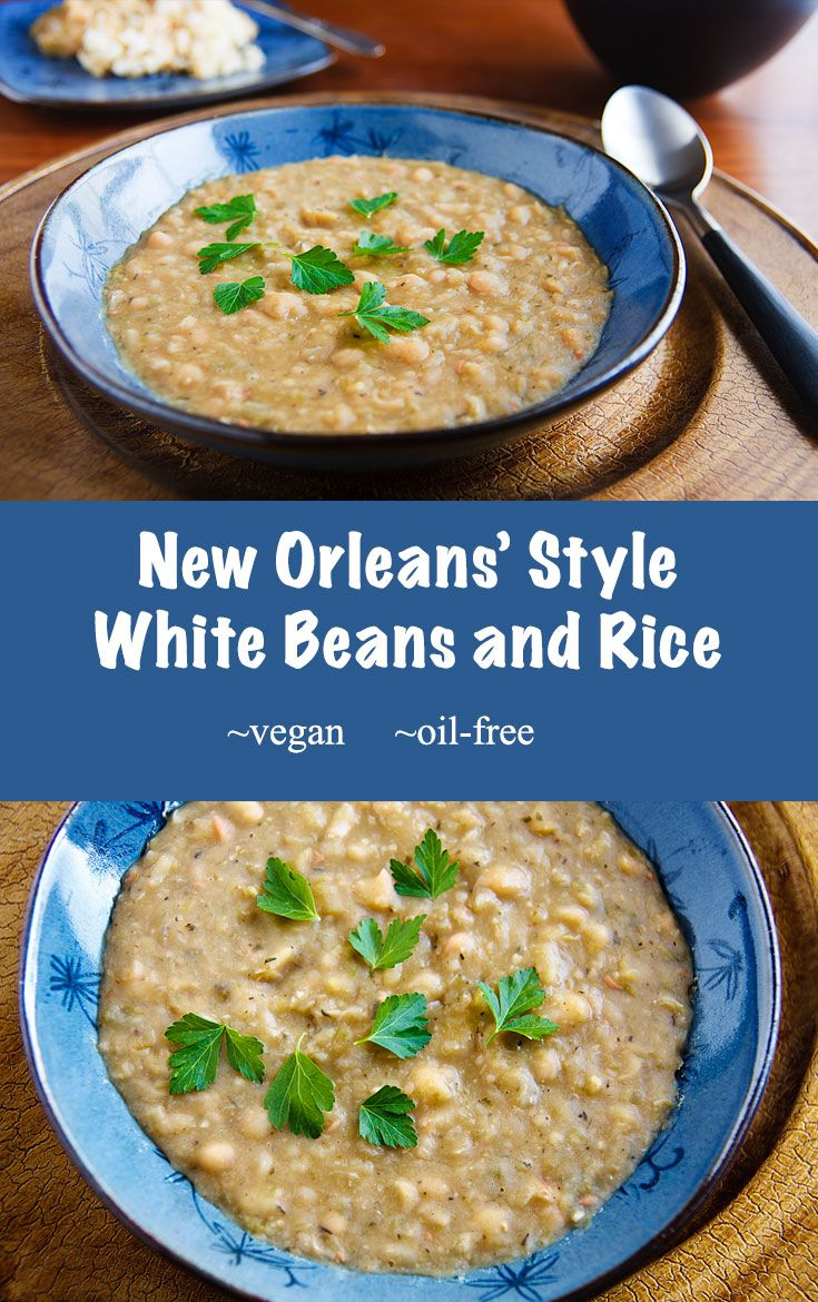 Creamy New Orleans' white beans cooked in the traditional spicy style, only fat-free, vegan, and healthy.