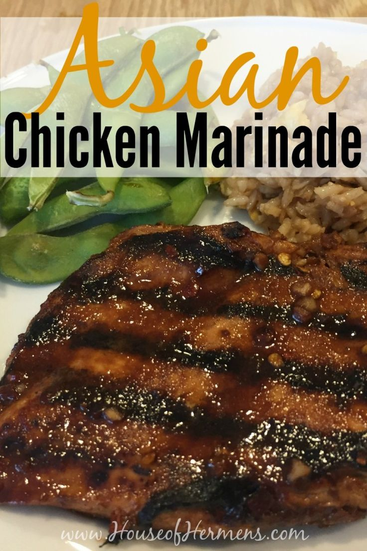 Spending a lot of money on McCormick seasoning packets and BBQ sauces just to make your meal plan edible on a tight budget? Start making your own marinades! This Asian Chicken Marinade is delicious—and perfect for summertime grilling. Save money on those fancy grill mates and dig into this great recipe!
