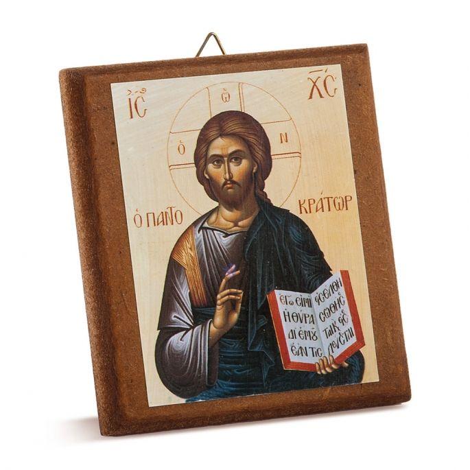 εικόνα 8*9 με στρόγγυλη πατούρα δυνατότητα επιλογής αγίου