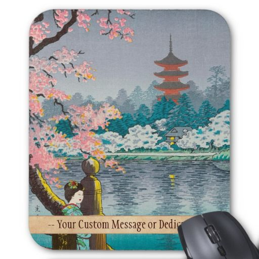 Geisha and Cherry Tree, Ueno Park japanese scenery Mousepads