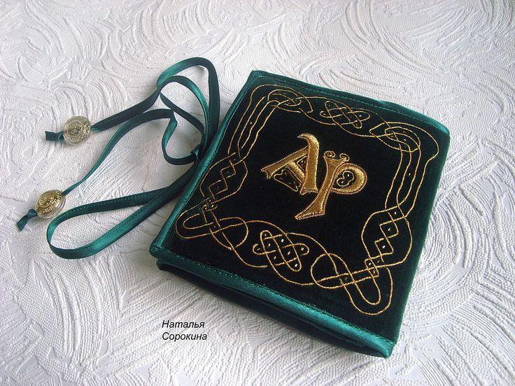 Купить Именная игольница-органайзер в кельтском стиле с монограммой. - игольница, органайзер для иголок, игольница-органайзер