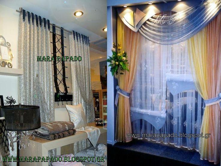 ΑΑΑ Κουρτίνες Mara Papado - Designer's workroom - Curtains ideas - Designs: Κουρτίνες - Μοντέρνα σχέδια Ρόμαν