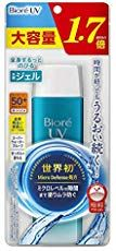 Top 5 Most Popular Japanese Pore Minimizer