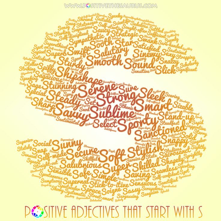 7 letter words that start with s 50 best positive adjectives positive descriptive words 20284