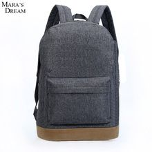 Mara's Dream 2016 Hot sale Men Male Canvas College School Student Backpack Casual Rucksacks Travel Bag(China (Mainland))