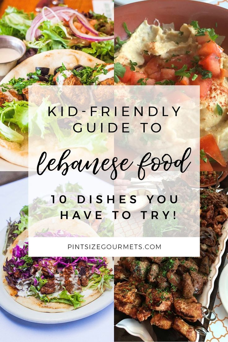 Visiting Lebanon? Or trying out Lebanese cuisine for the first time? Check out this kid-friendly guide to Lebanese food.  Lebanese Food Recipes | Traditional Lebanese Food | Authentic Lebanese Food | Lebanese Salad | Vegetarian Lebanese Food | Lebanese Appetizers | Lebanese Mezza | Lebanese Shawarma