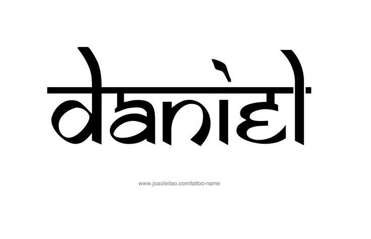 Tattoo Design Name Daniel