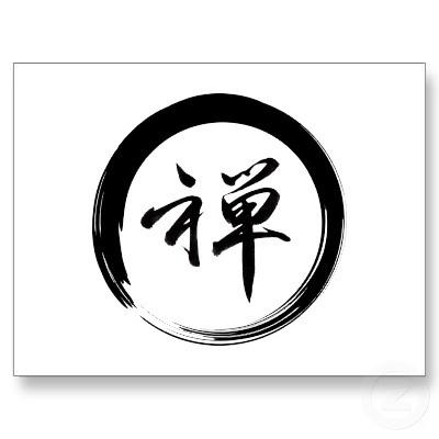 Enso Symbol with Zen Symbol Postcard   Circles ...