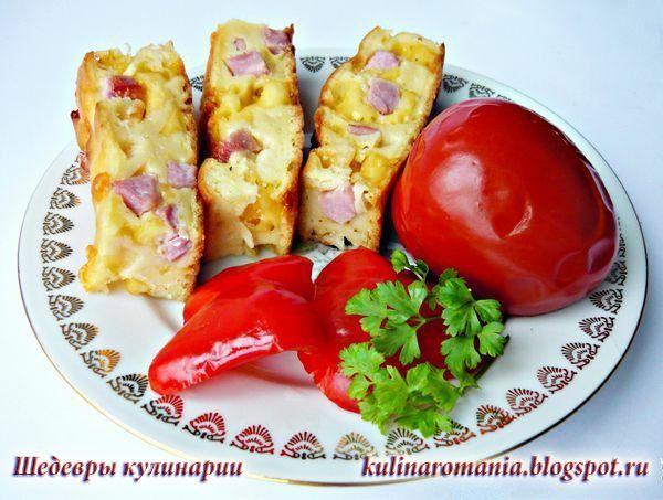 Шедевры кулинарии: Пирог с ветчиной и сыром