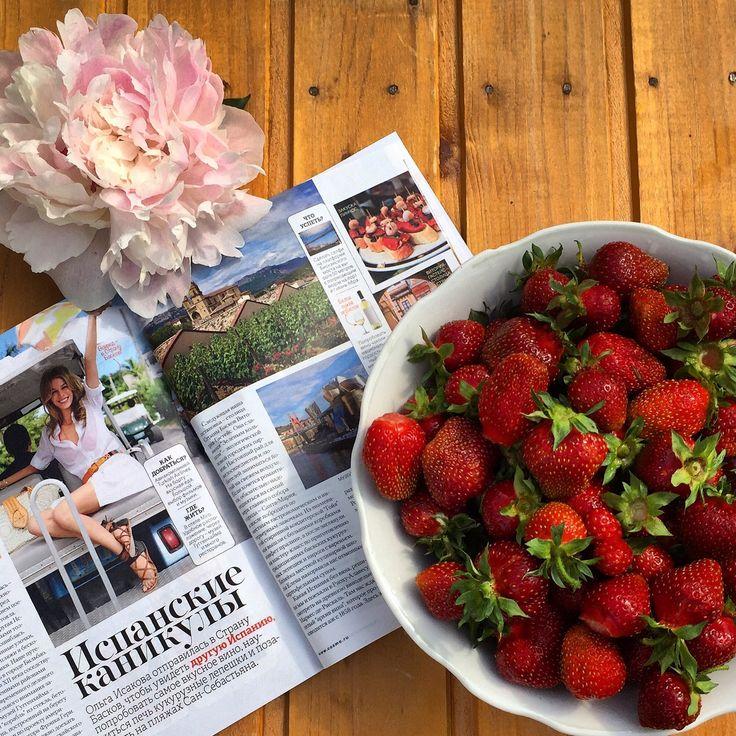 Клубника, лето, пион, журнал  Strawberry, summer, pion, Magazin