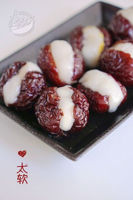 Stuffed Red Dates with Sticky Rice Balls 心太软 | Asian ...