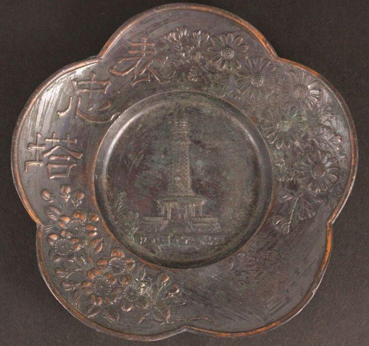 Russo Japanese War Port Arthur War Dead Commemoration Tower Tea Saucer