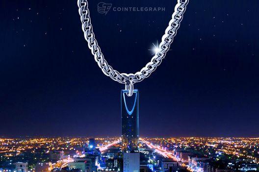 Saudi Arabias IDB Plans Blockchain Financial Project Blockchain Crypto News adoption Banking MasterCard Saudi Arabia