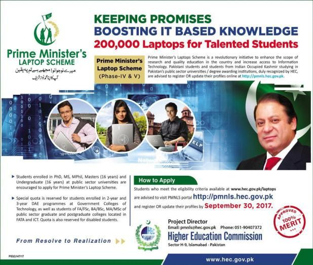 PM Laptop Scheme 2018 Online Registration form